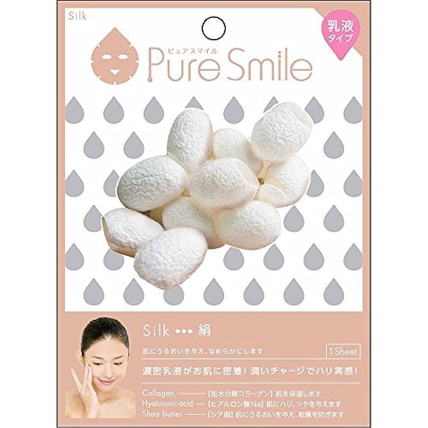 重なる被る邪魔するPure Smile(ピュアスマイル) 乳液エッセンスマスク 1 枚 絹