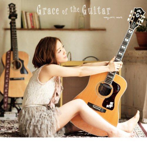森恵 (Megumi Mori) – Grace of the Guitar [Mora FLAC 24bit/48kHz]