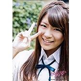AKB48公式生写真上からマリコ通常盤【山内鈴蘭】