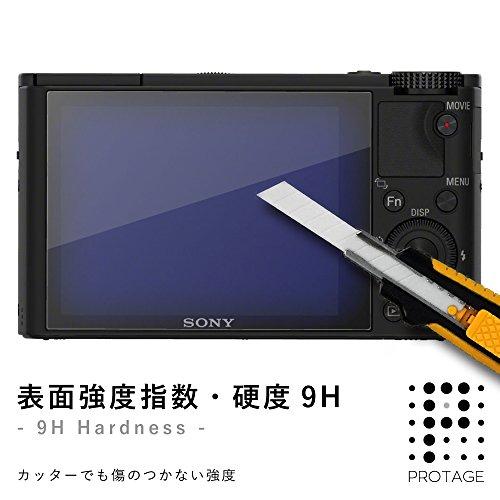 PROTAGE SONY Cyber-shot RX100 V / IV / RX100 III / RX100 II / RX100 / RX1 / RX1R 用 ガラスフィルム ガラス 製 フィルム 液晶保護フィルム 保護フィルム 液晶プロテクター ソニー サイバーショット RX100M4 / RX100M3 / RX100M2 / RX100 / RX1 / RX1R