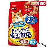 ミオ おいしくって毛玉対応 ミックス味 2.7kg×5袋