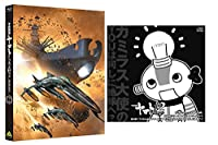 【Amazon.co.jp限定】 宇宙戦艦ヤマト2202 愛の戦士たち 2 (福井晴敏(シリーズ構成・脚本)書き下ろしドラマCD付) [Blu-ray...