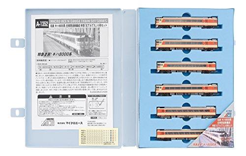 Nゲージ A1352 名鉄キハ8000系 全車普通車編成 特急「北アルプス」6両セット