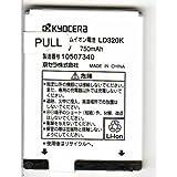 ウィルコム 純正品 電池パック LD320K WX320K用電池パック