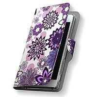 Xperia Z5 SOV32 ケース カバー 手帳型 スマコレ レザー 手帳タイプ 革 SOV32 スマホケース スマホカバー Xperia Z5 エクスペリア 011945 Sony ソニー au エーユー 花柄 紫 花 sov32-011945-nb