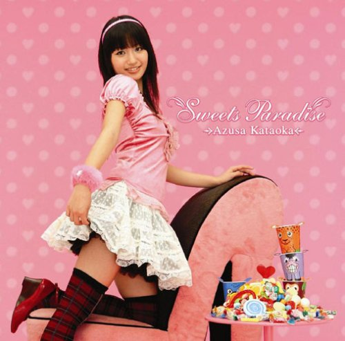 Sweets Paradise(初回生産限定盤)(DVD付)