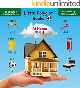 At Home: Bilingual Korean and English Vocabulary Picture Book (with Audio by Native Speakers!) (English Edition)