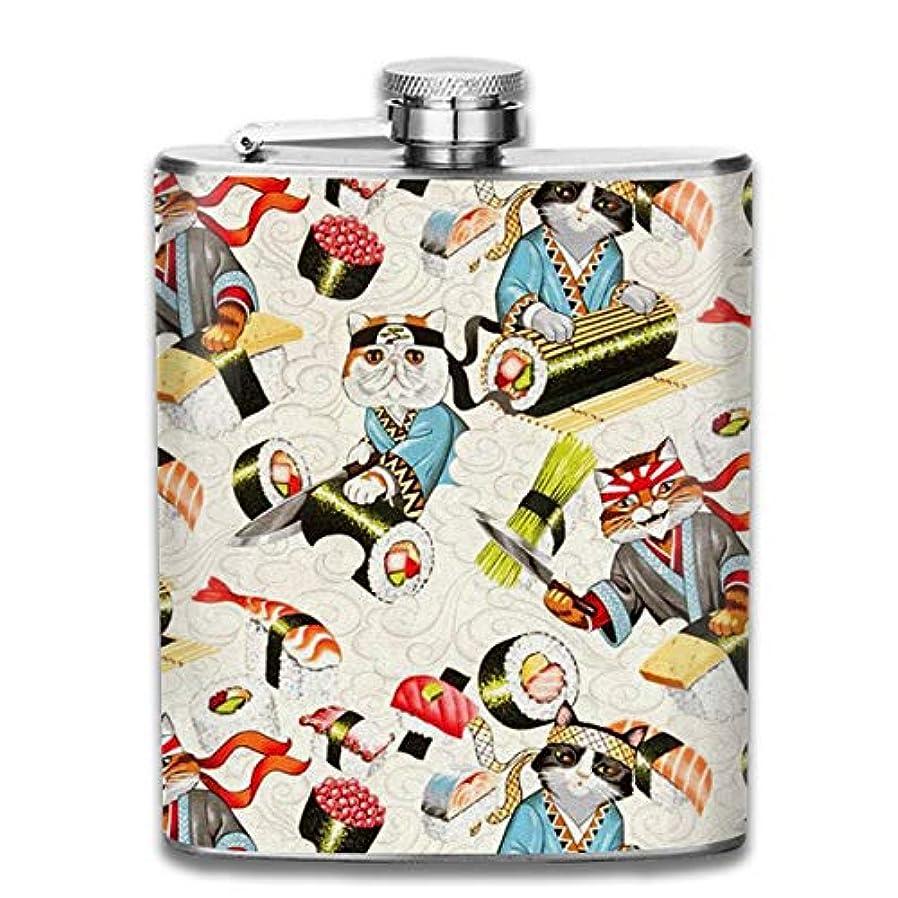 推進合唱団ヤング猫料理人 フラスコ スキットル ヒップフラスコ 7オンス 206ml 高品質ステンレス製 ウイスキー アルコール 清酒 携帯 ボトル