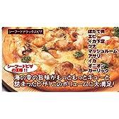 シーフードピザの王様!! ★シーフードデラックスピザ★海の幸の旨味がもっともっとギュ~と詰まったピザ!
