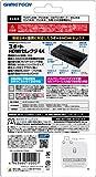 多機種対応HDMIセレクタ『3ポートHDMIセレクタ4K』 -SWITCH PS4 WiiU- 画像