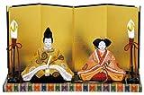 栄華雛 親王飾り 木目込み雛人形 材料セット(手芸材料・人形キット)