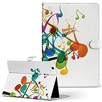 dtab d-01G Huawei ファーウェイ dtab タブレット 手帳型 タブレットケース タブレットカバー カバー レザー ケース 手帳タイプ フリップ ダイアリー 二つ折り ラブリー 音符 カラフル d01g-005962-tb