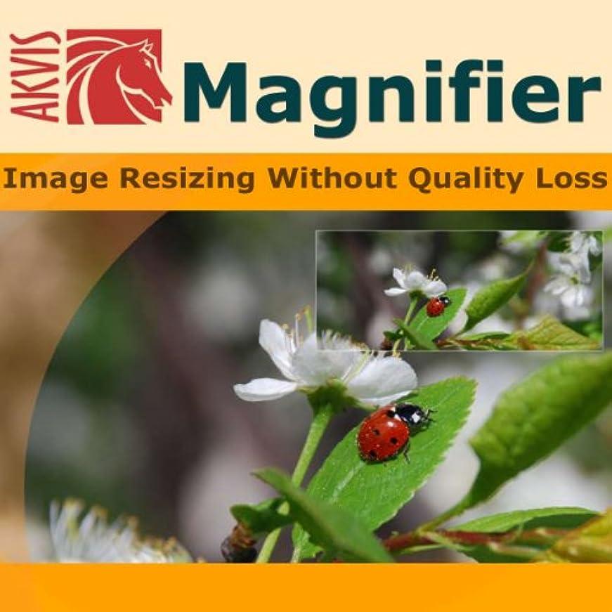 鉱夫コミットメント有害AKVIS Magnifier for Mac プラグイン版 [ダウンロード]