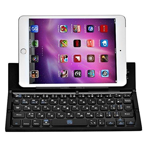 Bluetoothキーボード 折り畳み式Cozyswanワイヤレスキーボード 軽量 薄型 IOS/Android/Windowsに対応 スタンド機能付き