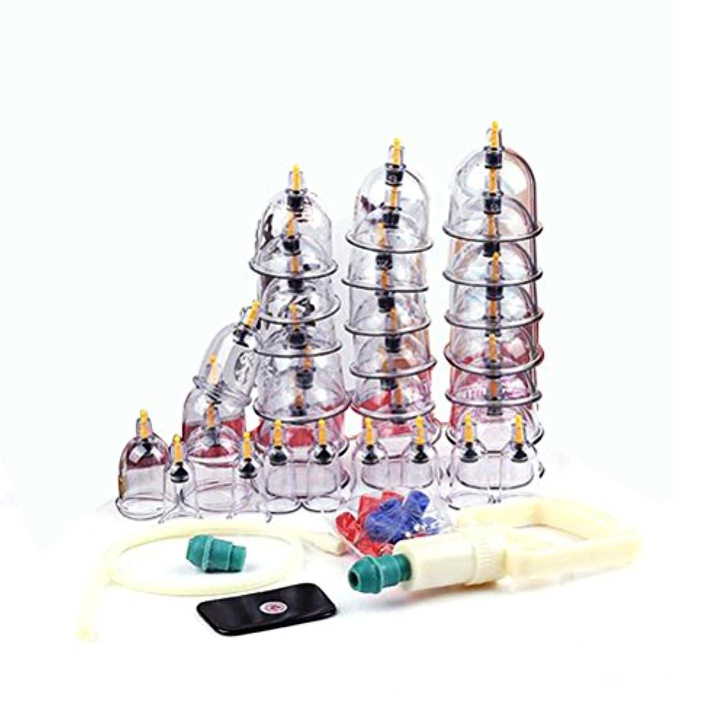 勘違いする費やすベックスROSENICE カッピングセラピー漢方吸引磁気ヘッド鍼治療マッサージセット(図示)