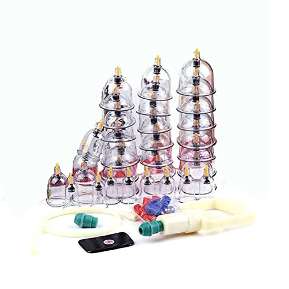 縮約追い越す新しさROSENICE カッピングセラピー漢方吸引磁気ヘッド鍼治療マッサージセット(図示)