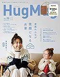 ハグマグドットVol.26 (別冊家庭画報)