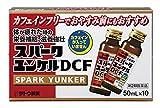スパークユンケルDCF 50ml×10本