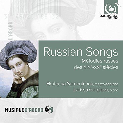 ロシア・ロマンス集 (Russian Songs / Ekaterina Sementchuk (mezzo-soprano) , Larissa Gergieva (piano)) [輸入盤]