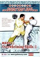 Overwhelming Skills I【DVD】 [並行輸入品]