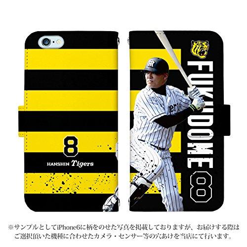 iPhoneX 手帳型 ケース [デザイン:8.fukudome(photo)] 阪神タイガース承認 選手 アイフォン スマホ カバー