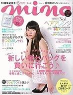 mina (ミーナ) 2014年 05月号 [雑誌]