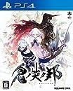 鬼ノ哭ク邦(オニノナククニ)- PS4