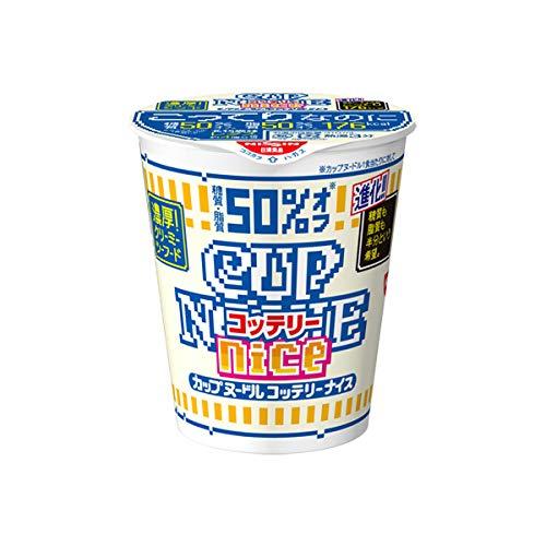 日清『カップヌードル コッテリーナイス(濃厚! クリーミーシーフード)』