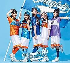 おはガール from Girls2「Girl meets Girl」のジャケット画像