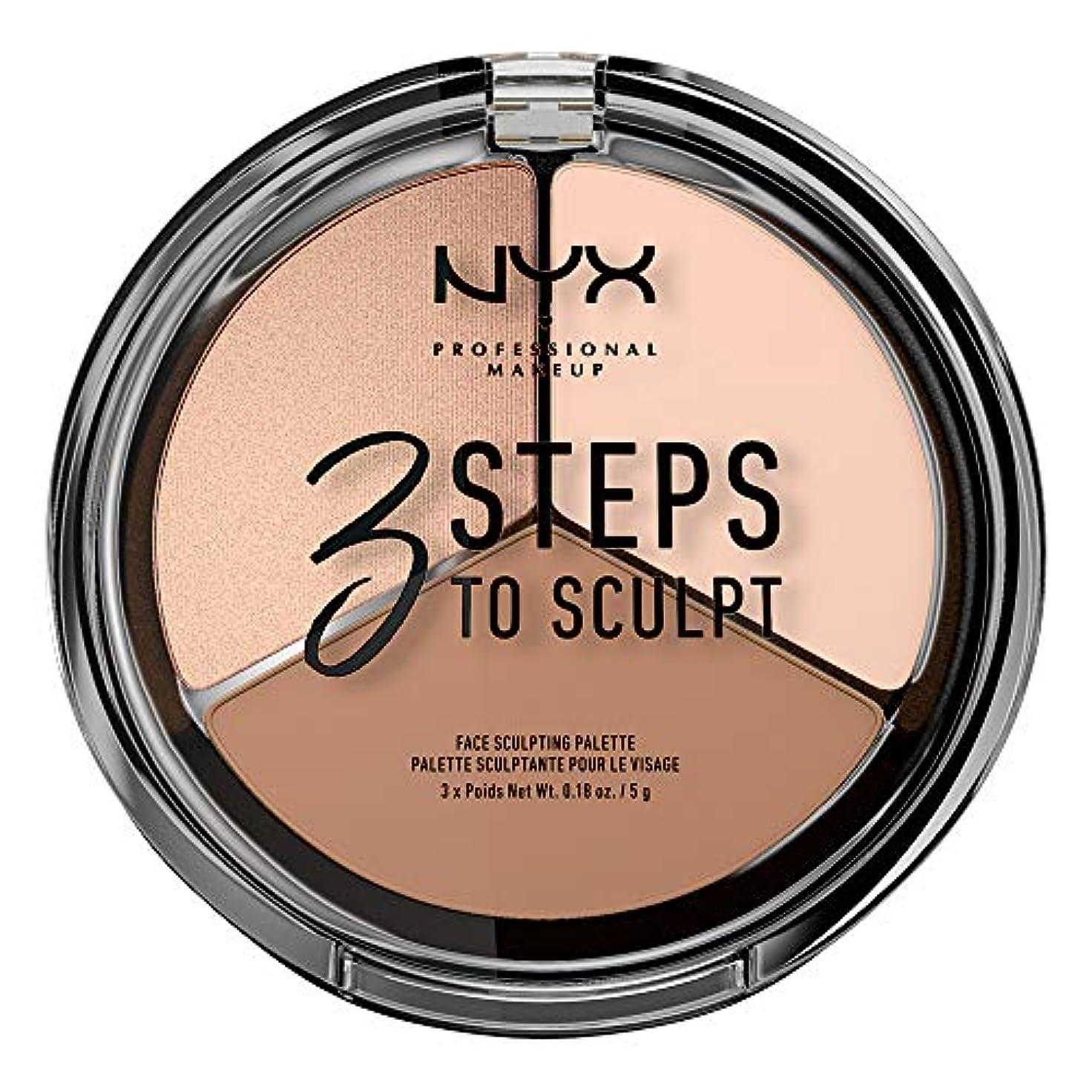 燃料ノーブル圧力NYX(ニックス) 3ステップス トゥー スカルプト フェイス スカルプティング パレット 01 カラー?フェア