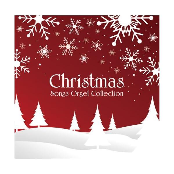 クリスマス・ソングス・オルゴール・コレクションの商品画像