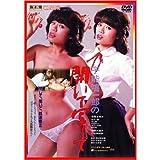 宇能鴻一郎の 開いて写して NYK-220 [DVD]