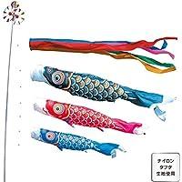 [徳永][鯉のぼり]庭園用[ガーデンセット](杭打込式)ポールフルセット[2m鯉3匹][ゴールド鯉][五色吹流し][日本の伝統文化][こいのぼり]