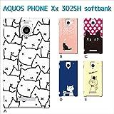 AQUOS PHONE Xx 302SH (ねこ03) B [C007202_02] 猫 にゃんこ ネコ ねこ柄 アクオス スマホ ケース softbank