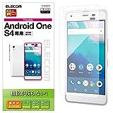 エレコム Android One S4 フィルム Y!mobile  指紋防止 光沢 PY-AOS4FLFG