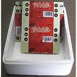 天然・無添加・無着色 冷凍アカムシ(赤虫)100g(35キューブ)×12シート クール便発送