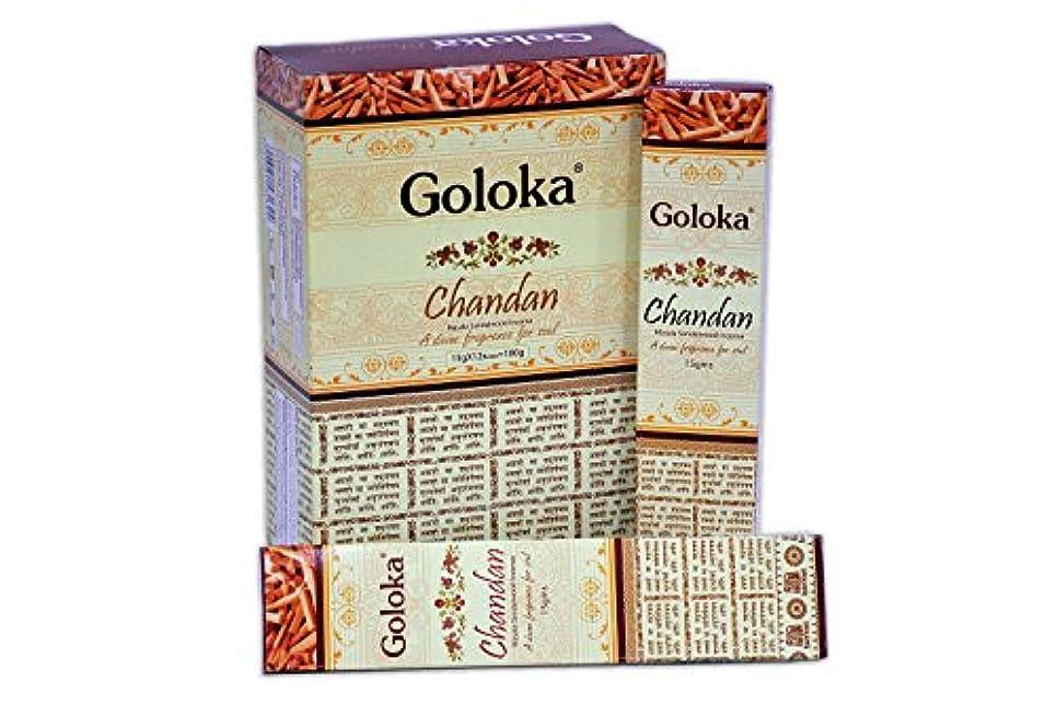 才能サスペンション中央値GolokaプレミアムシリーズコレクションHigh End Incense sticks- 6ボックスの15 gms (合計90 gms)