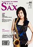 THE SAX 46号 (ザ・サックス) 2011年 05月号 [雑誌] [雑誌] / ザ・サックス編集部 (著); アルソ出版 (刊)