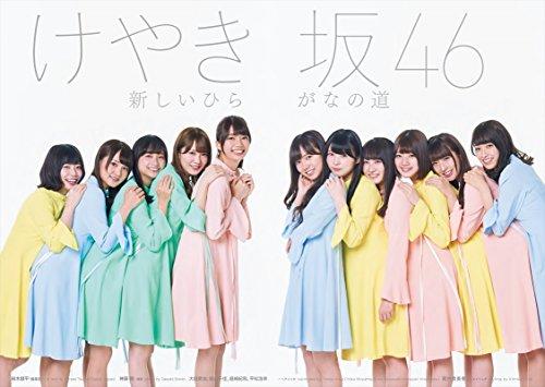 クイック・ジャパン135