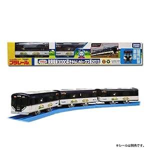 TOMY プラレール 限定車両 京阪電車3000系きかんしゃトーマス号2013
