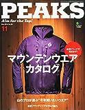 PEAKS (ピークス) 2014年 11月号