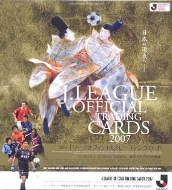 2007Jリーグオフィシャルトレーディングカード