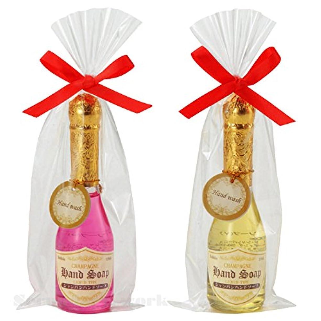 気楽な周囲支払い【96本セット販売(2色取混ぜ)】シャンパンハンドソープ イエロー・ピンク2色取混ぜ