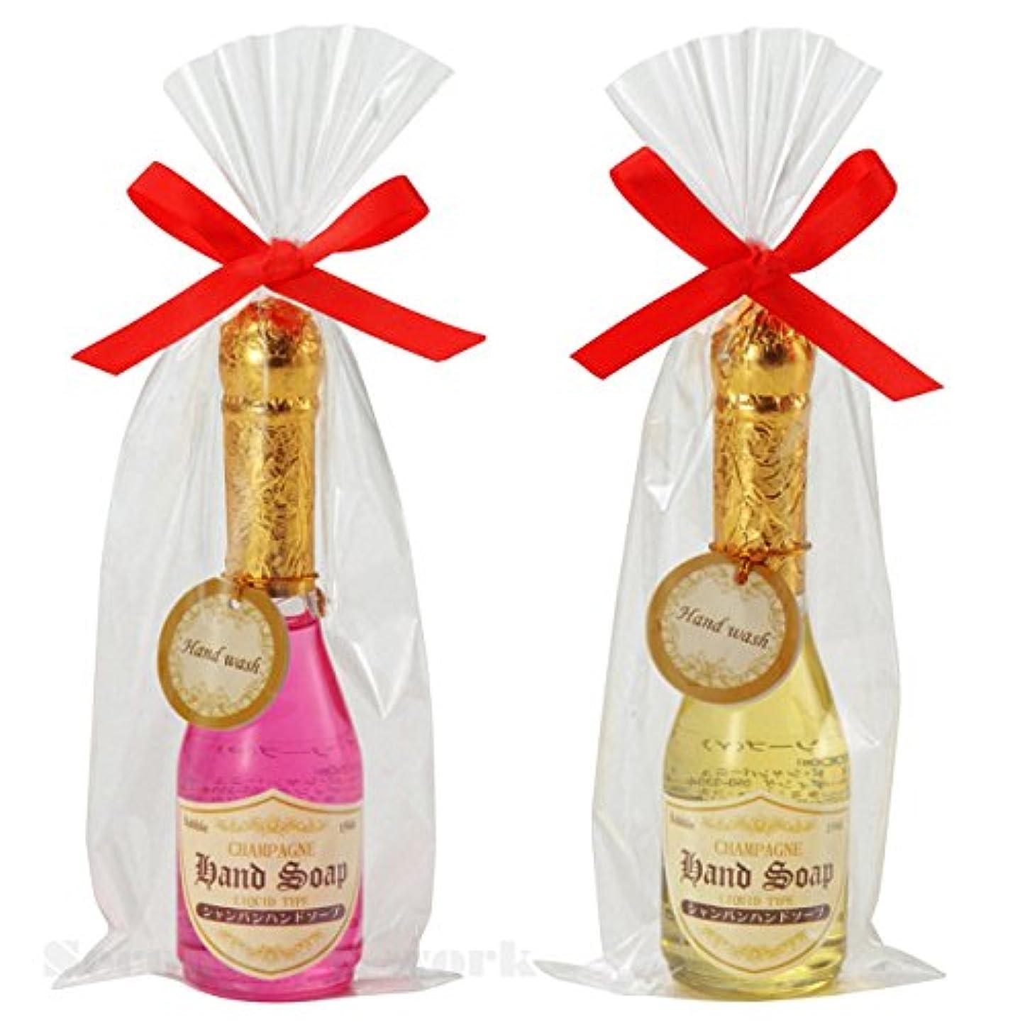 現れる漏れハーフ【96本セット販売(2色取混ぜ)】シャンパンハンドソープ イエロー?ピンク2色取混ぜ