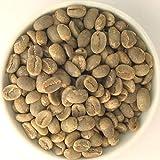 【コーヒー生豆】 コロンビア シエラネバダ モンテシエラ農協 200g×1