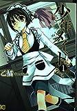 少年メイド 1 (B's-LOG COMICS)