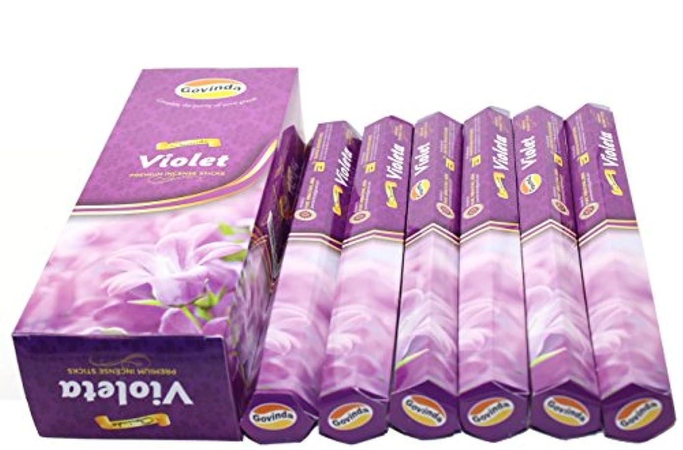 配る印象押し下げるGovinda ® Incense – バイオレット – 120 Incense Sticks、プレミアムIncense、Masalaコーティング