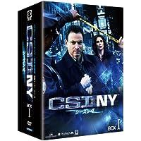 CSI:NY シーズン4 コンプリートBOX-1