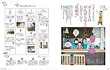 かぞくのじかん Vol.47 春 2019年 03月号 [雑誌] 画像