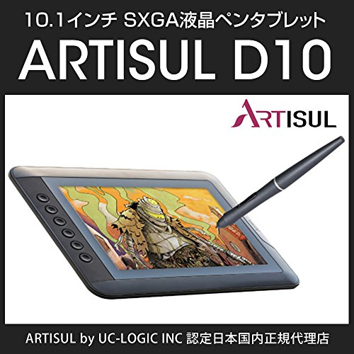 drawing tablet with screen 10.1 inchesIPS drawing tablet with screen Artisul D10(SP1003) Japan Authorized Distributor【ARTISUL】